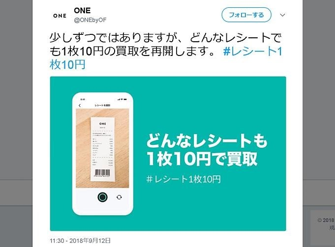 ONE-news-20180915