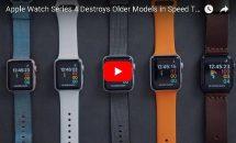Apple Watch Series 4と歴代モデルの動作スピード比較動画、買い替え推奨モデルも