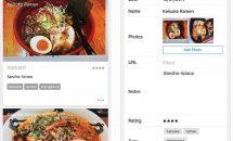 通常240円の料理店やレシピを記録『My Food Life』などが無料に、iOSアプリ値下げ情報 2018/9/14