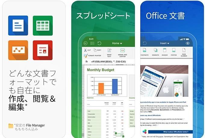 iOS-sale-2018.09.19