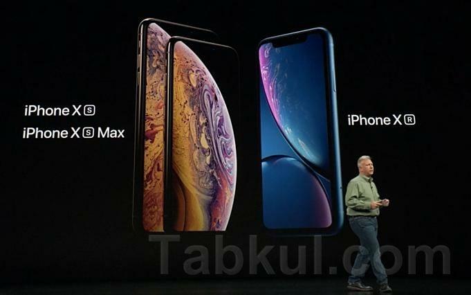 iPhone-20180913.24