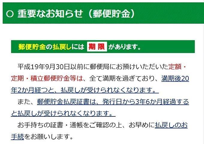 yuchokampo-news-20180921