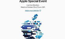 Apple、10月30日にスペシャルイベント開催を発表–iPad Pro 2018やMacBookに期待