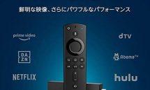 アマゾン、Alexa/4K対応『Fire TV Stick 4K』出荷開始—Echo Showも