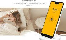 Google Pixel Stand発表・予約スタート!Qiワイヤレス充電など機能・価格