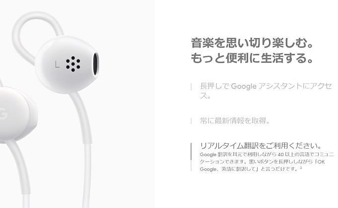 Google-Pixel-USB-C