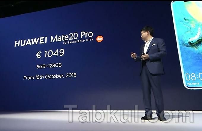 Huawei-Mate-20-Pro-event-20181016