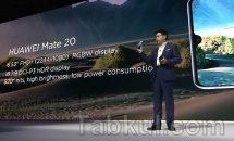 6.53型Huawei Mate 20発表、スペック・価格・発売日(更新)