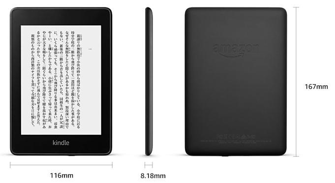 Kindle-Paperwhite-4.01