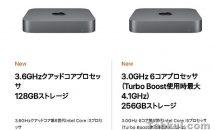 Mac mini 2018の製品ページ公開、日本での販売価格・発売日