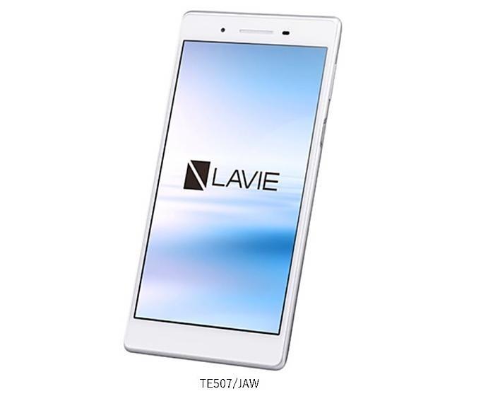 NEC-LAVIE-20181009