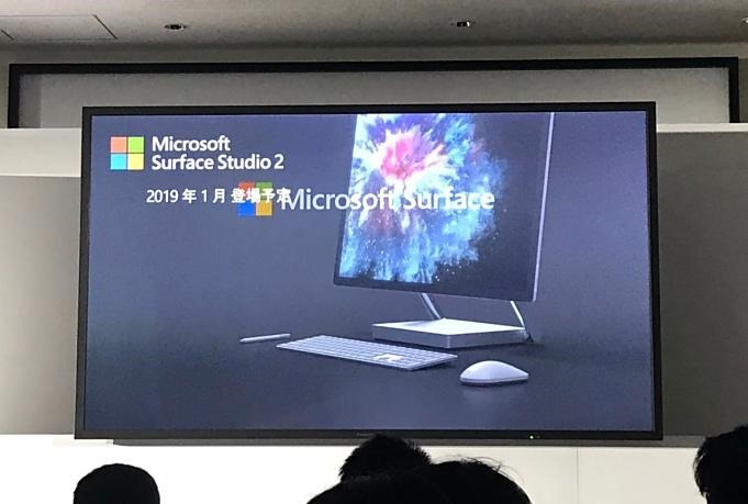 Surface-Studio-20181010
