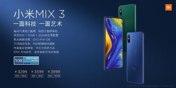 Xiaomi-Mi-Mix-3.Price