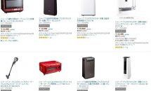 10/21限り、プライム会員限定「シャープ家電」特集などが値下げ中―Amazonタイムセール