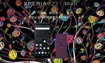 ドコモが『Xperia XZ3 SO-01L』発表、価格/実質負担額・発売日