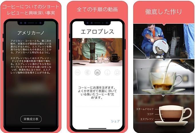 iOS-sale-2018.10.20