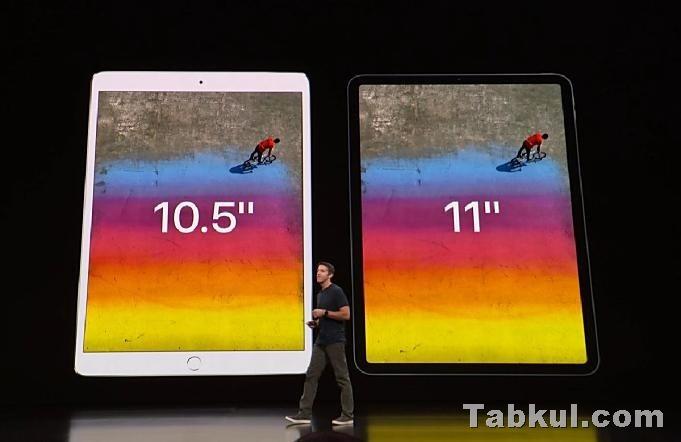 iPad-pro-2018.03