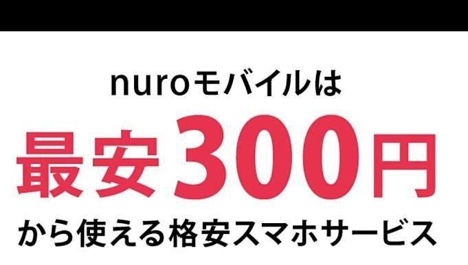 nuro-news-20181001
