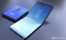 Samsung折り畳みディスプレイ・スマホは初回50万台を出荷か、まもなく発表へ