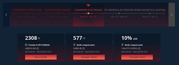 GearBest-Sale-2018-1126.3