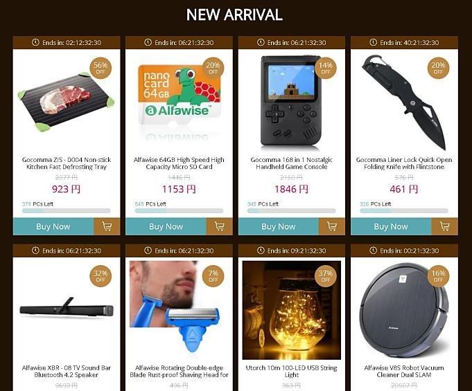 GearBest-Sale-20181120.4