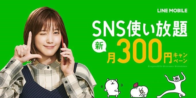 LINE-news-20181102