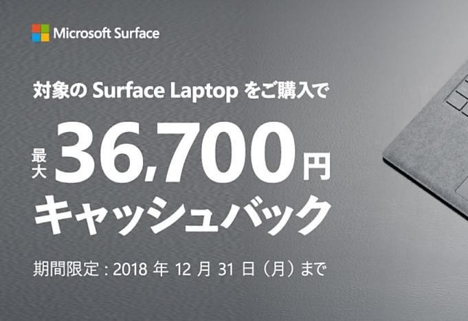 Microsoft-sale-20181119