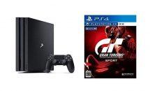 (終了)11/10限り、PlayStation 4 Proと各種ソフトセットが特選商品で値下げ中―Amazonタイムセール