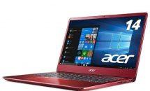 (終了)11/30限り、14型Acer Swift3(メモリ8GB/256GB SSD)などが値下げ中―Amazonタイムセール