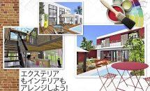 通常1400円の本格3D間取り作成『Home Design 3D GOLD』が720円に、iOSアプリ値下げ中 2019/1/11