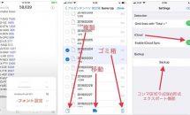 通常360円のメモ付き計算機『notally』などが無料に、iOSアプリ値下げ中 2019/4/5