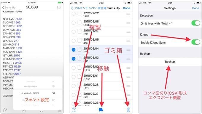 iOS-sale-2018.11.07