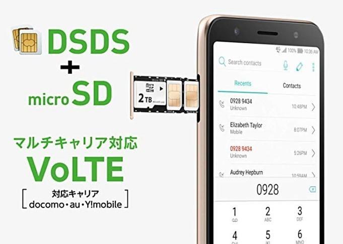 ASUS-ZenFone-Live.1