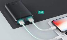 先着200限定で1999円に、本体充電と出力用に各2ポート搭載10000mAhモバイルバッテリー『AUKEY PB-N64』にクーポン
