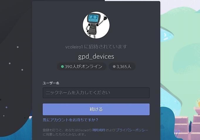 GPD-MicroPC.05