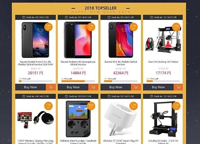 GearBest-Sale-2018-1230.4