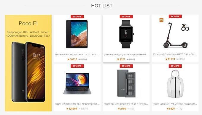 Geekbuying-sale-20181211.1