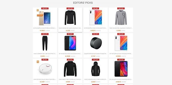 Geekbuying-sale-20181211.2