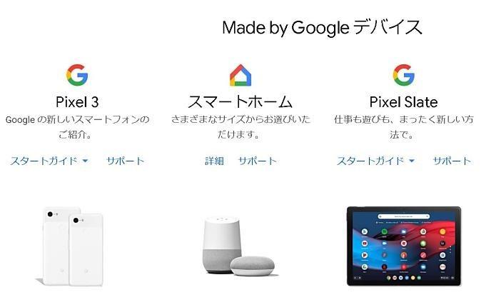 Google-Pixel-Slate-news-20181205