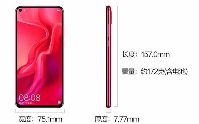 Huawei-Nova-4.1