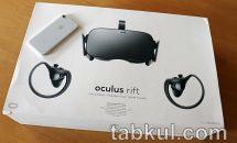 VR体験「oculus rift」レビュー、小型ゲーミングPC「Chuwi HiGame」で使えるか
