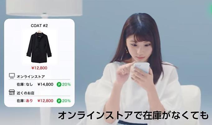 LINE-news-20181229.1