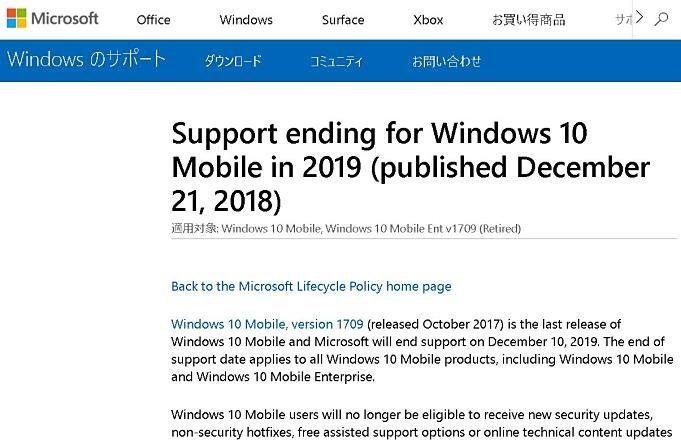 Microsoft-news-20181210