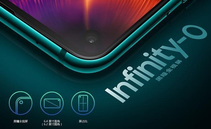 Samsung-Galaxy-A8s.1