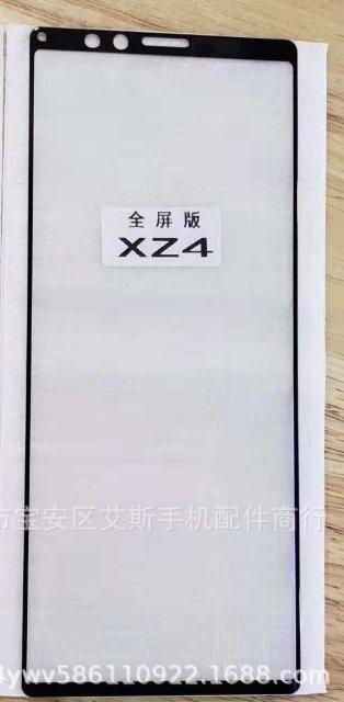 Sone-Xperia-XZ4