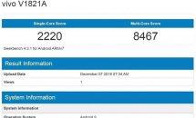2画面「Vivo NEX 2」はSD845でRAM10GB搭載か、Geekbenchに登場/ベンチマークスコア