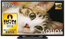 (終了)12/4限り、シャープ 40V型 液晶テレビ AQUOSが特選商品で値下げ中―Amazonタイムセール