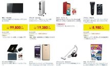 ビックカメラ、今年も「歳末先取りスペシャル」開催–ASUS ZenFone 5Qの特価は早くも完売