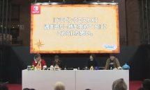 スクエニ、喋る「ドラクエ11」のティザー動画を公開