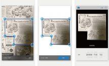 通常120円のスクラップブック作成支援『PaperCropper』などiOSアプリ値下げ中 2019/1/13